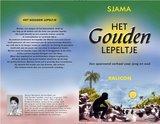 Het gouden lepeltje - Sjama Ramphal - 9789991489063_