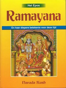Ramayana - Narada Kush