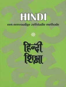 Hindi een eenvoudige zelfstudie methode