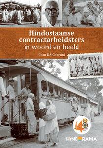 Hindoestaanse contractarbeidersters