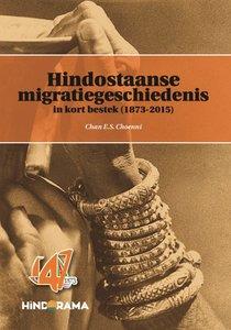Hindostaanse migratie geschiedenis & Hindostaanse contractarbeidsters (combideal)